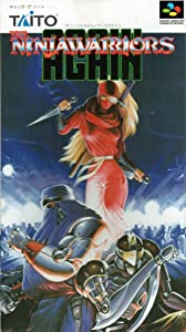 Best free movie downloads sites Ninja Warriors Japan [Mp4]