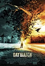 Primary image for Day Watch