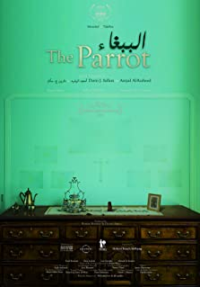 The Parrot (2016)
