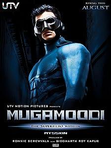 Watch downloaded movies google tv Mugamoodi by Myshkin [pixels]