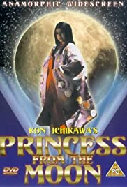 Princess from the Moon Poster