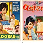 Padosan (1968)