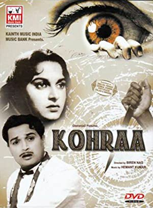 Waheeda Rehman Kohraa Movie