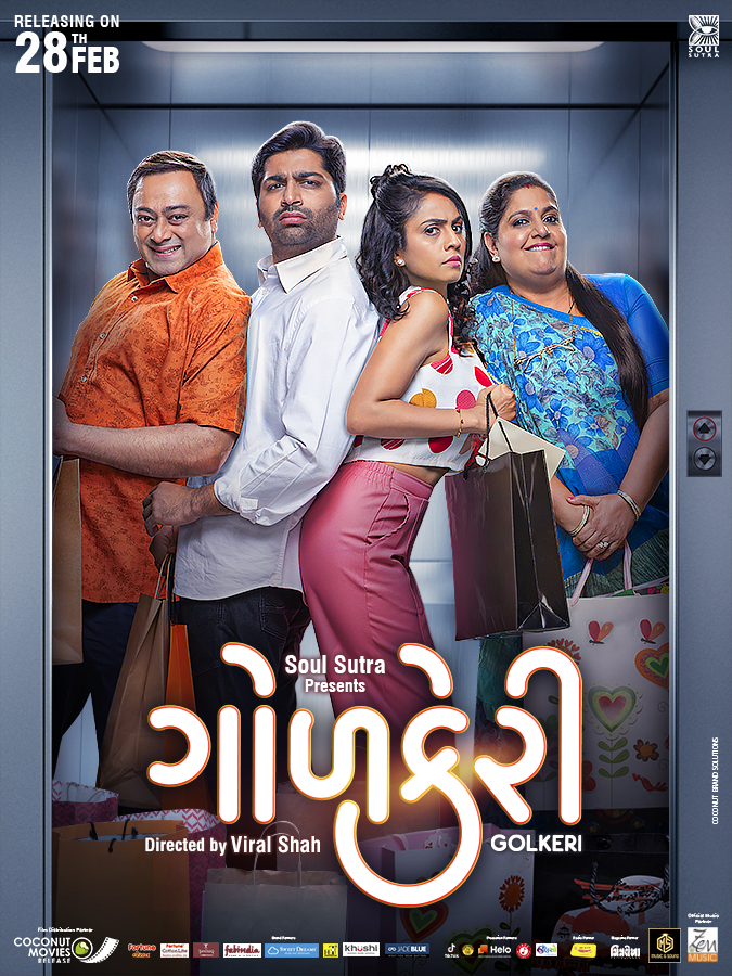 Golkeri 2020 Gujarati 720p HDRip 975MB ESubs Download