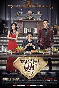 Watchfree volle Filme Mr. Baek: Episode #1.11 (2014) [720px] [hdrip] [Mpeg]