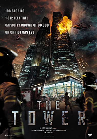 The Tower 2012 Dual Audio In Hindi 300MB 480p BluRay