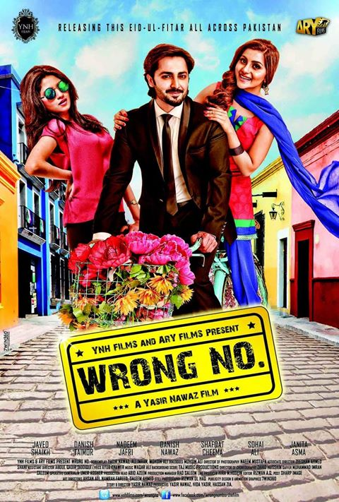 Wrong Number full movie download in 720p hd