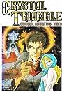 Kindan no mokushiroku Crystal Triangle (1987) Poster