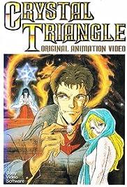 Kindan no mokushiroku Crystal Triangle Poster