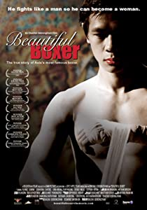 Beautiful Boxer telugu full movie download