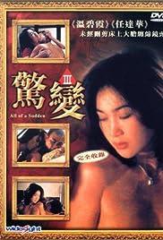 Ging bin (1996) film en francais gratuit
