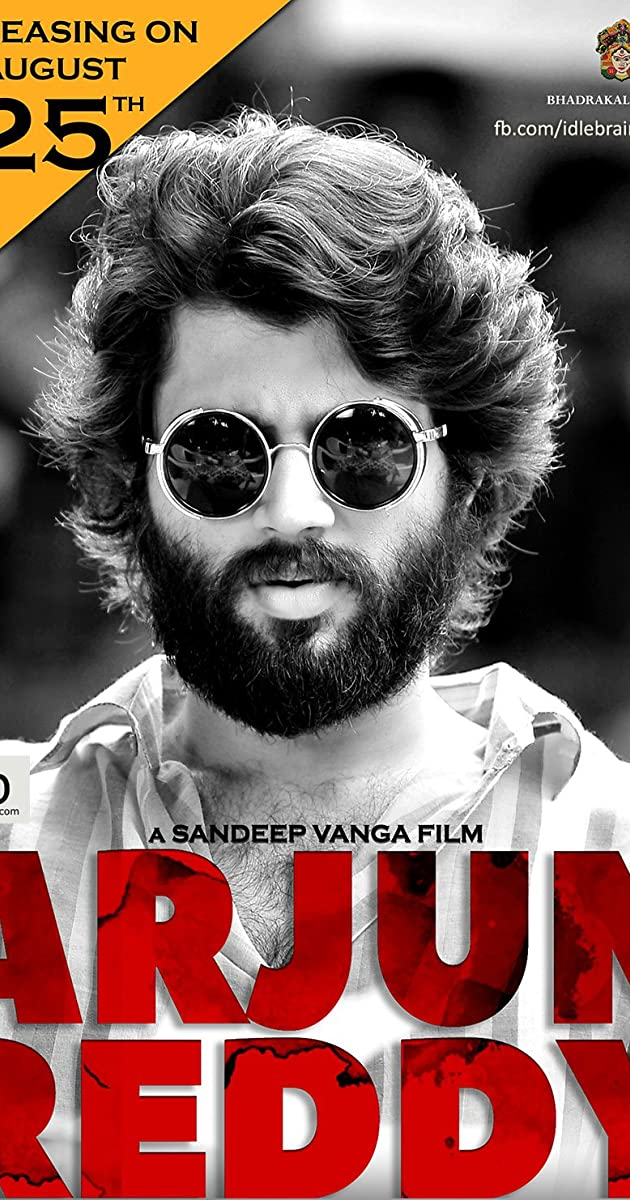 Arjun Reddy (2017) - Photo Gallery - IMDb