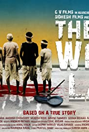 The White Land Poster