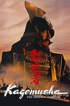 Kagemusha poster