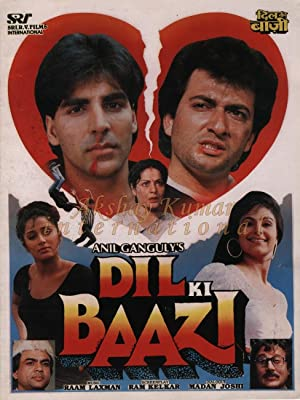 Ram Kelkar (screenplay) Dil Ki Baazi Movie
