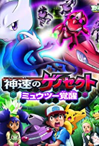 Primary photo for Pokémon the Movie: Genesect and the Legend Awakened