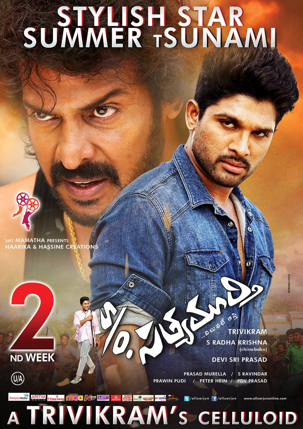 Son Of Satyamurthy Full Movie Download Hd