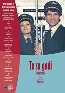 To so gadi (1977)