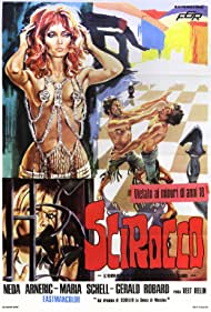 Chamsin (1972)