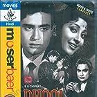 Dhool Ka Phool (1959)