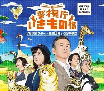 Download per trailer di film Keishichô ikimono gakari: Episode #1.4 [hddvd] [h.264] [480p] by Takahiro Ohkura