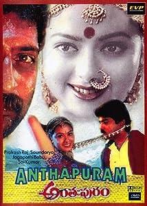 Anthahpuram online free