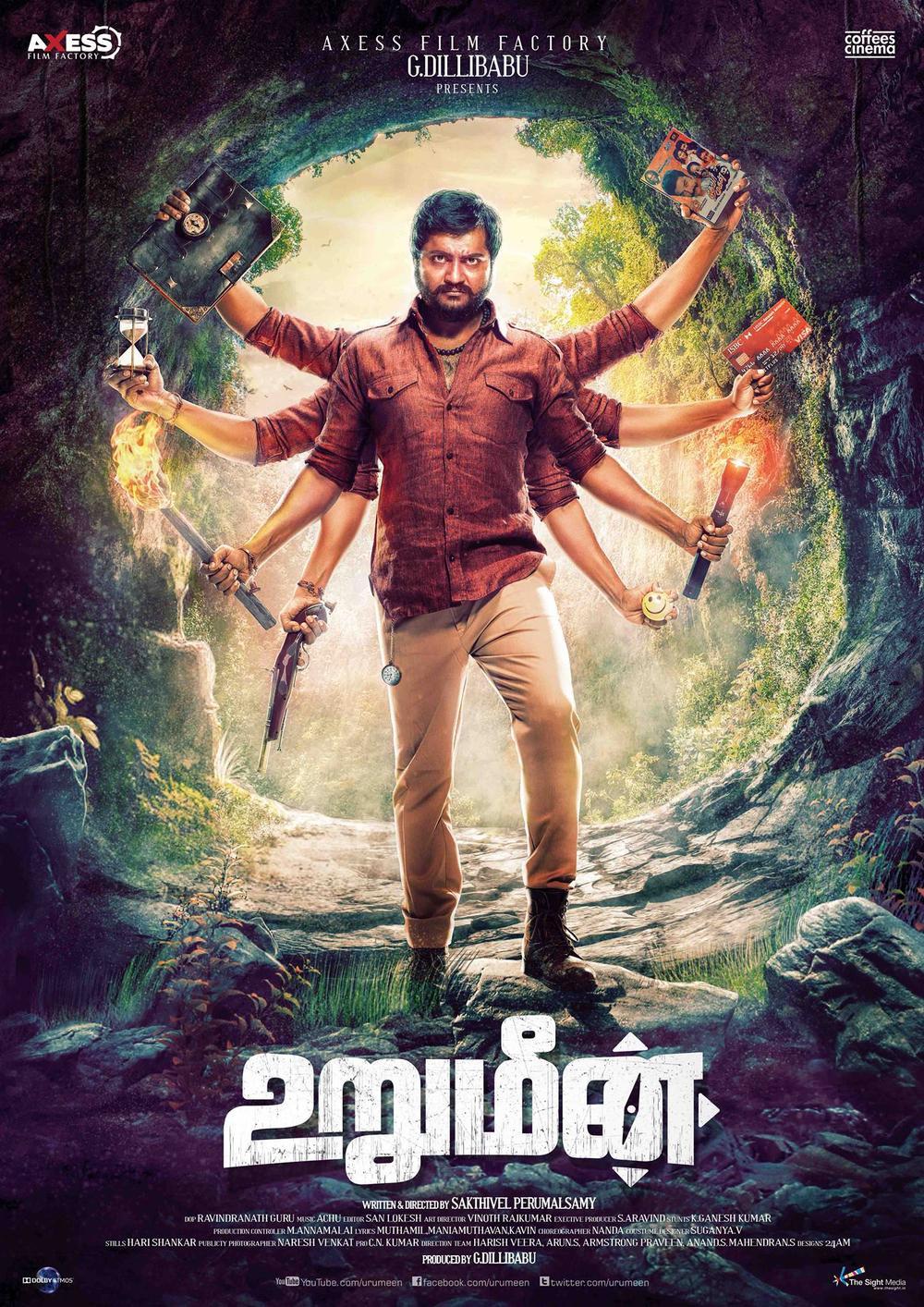 Tamil Horror Movies 2015 Youtube [canariasdeportiva]