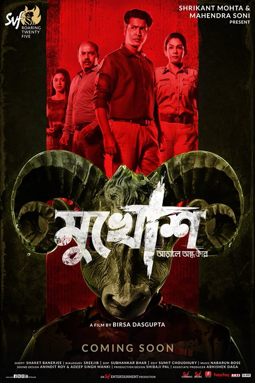 Mukhosh 2021 Bengali Movie 720p | 480p HDRip 800MB | 300MB (1Click-Download)