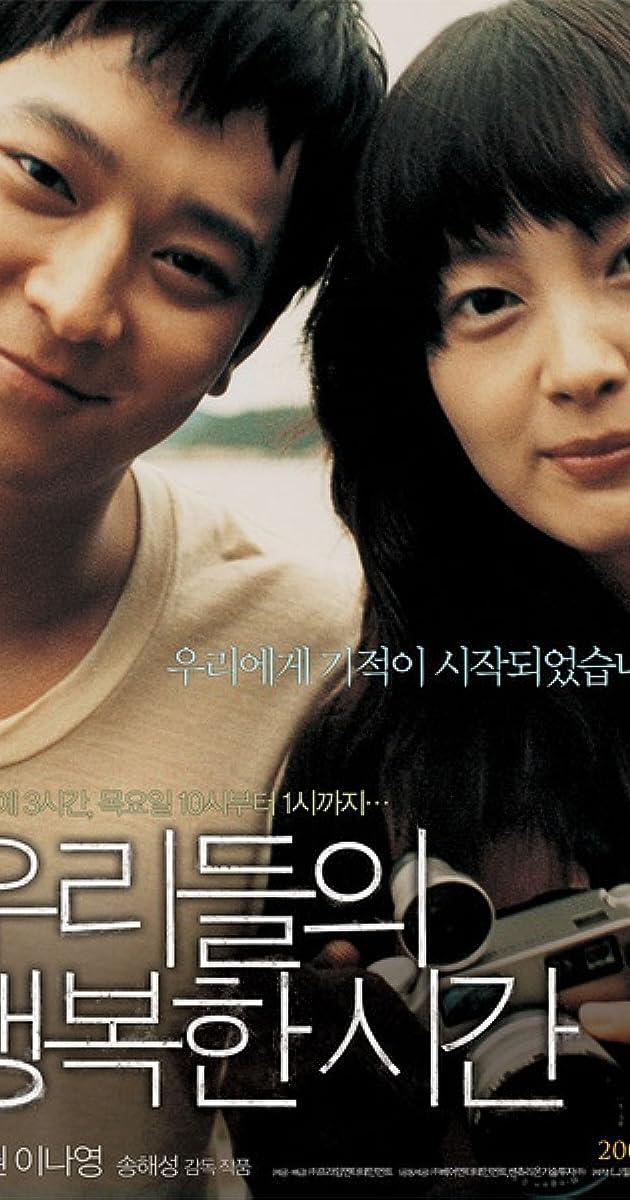 Image Urideul-ui haengbok-han shigan