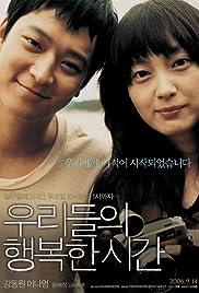 Urideul-ui haengbok-han shigan Poster