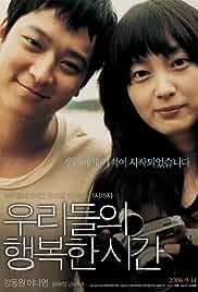 Watch Movie Maundy Thursday (2006)