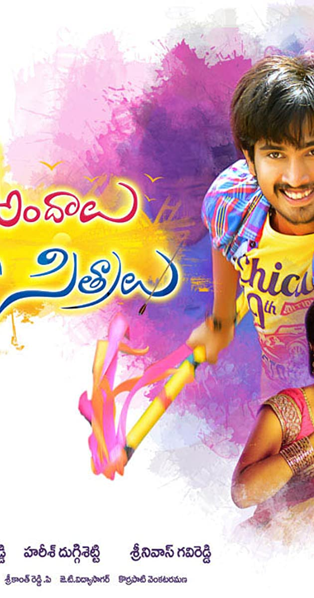 Seethamma Andalu Ramayya Sitralu Torrent Download