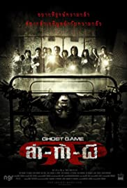 Laa-thaa-phii (2006) Poster - Movie Forum, Cast, Reviews