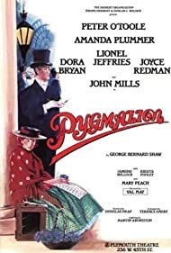 Pygmalion (1983)