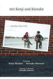 With Kenji and Keisuke : Brooklyn, New York