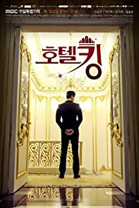 Watch full movie stream Hotel King [hddvd] [720p], Dong-Wook Lee