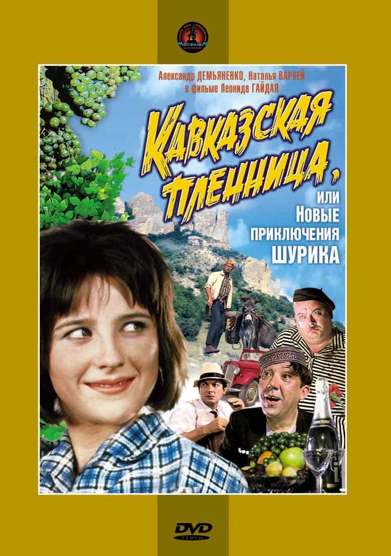 Smotret film priklyucheniya online dating