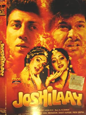 Javed Akhtar Joshilaay Movie