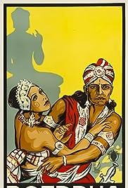 Prem Sanyas Poster