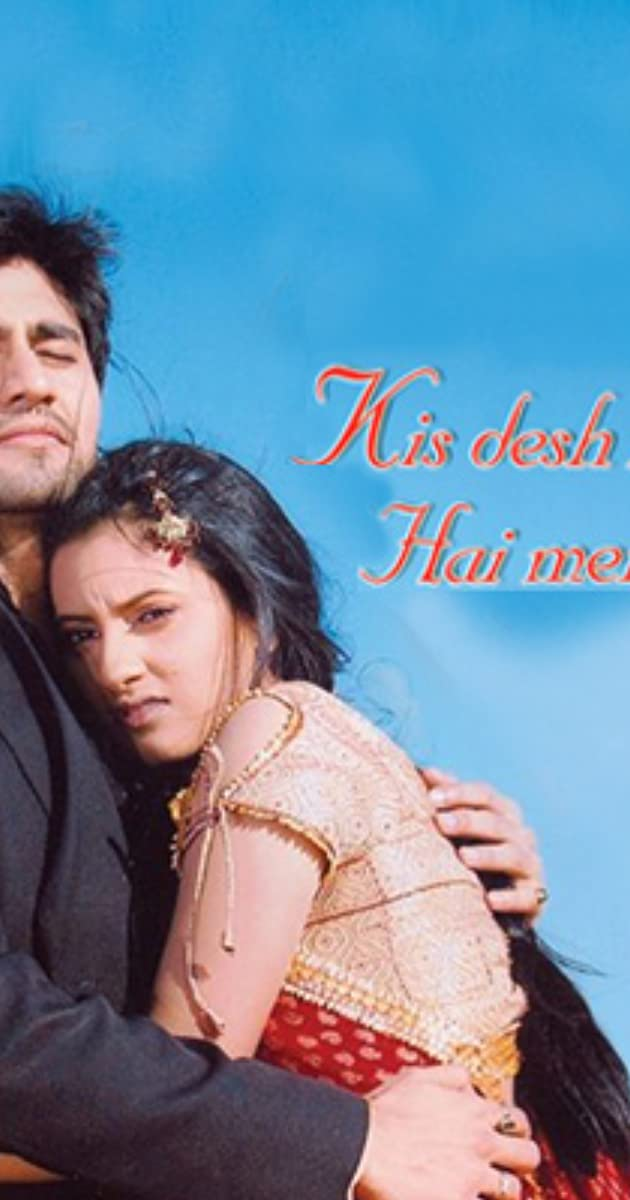 Kis Desh Mein Hai Meraa Dil (TV Series 2008–2010) - IMDb