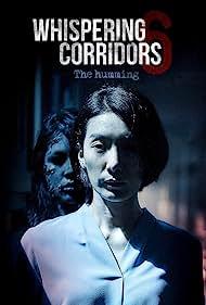Whispering Corridors: The Humming (2020)