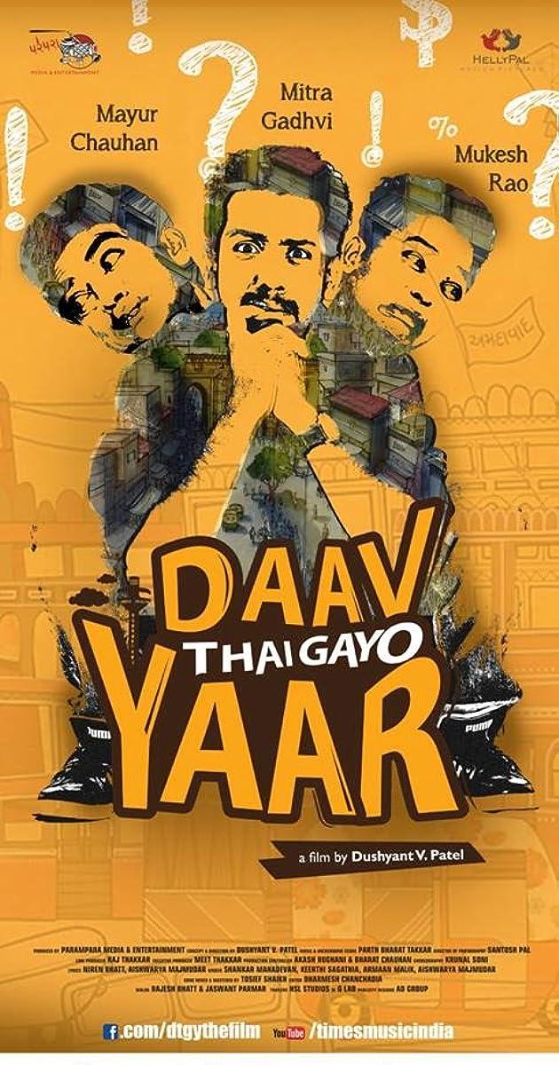 Daav Thai Gayo Yaar (2016) - IMDb
