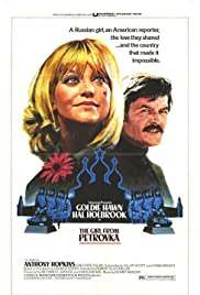 The Girl from Petrovka (1974) Poster - Movie Forum, Cast, Reviews