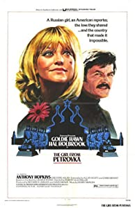Watch full movies The Girl from Petrovka [640x640]