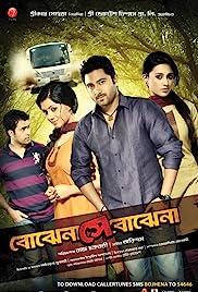 Bojhena Shey Bojhena Poster
