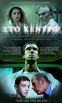 Sto Kentro (2013)