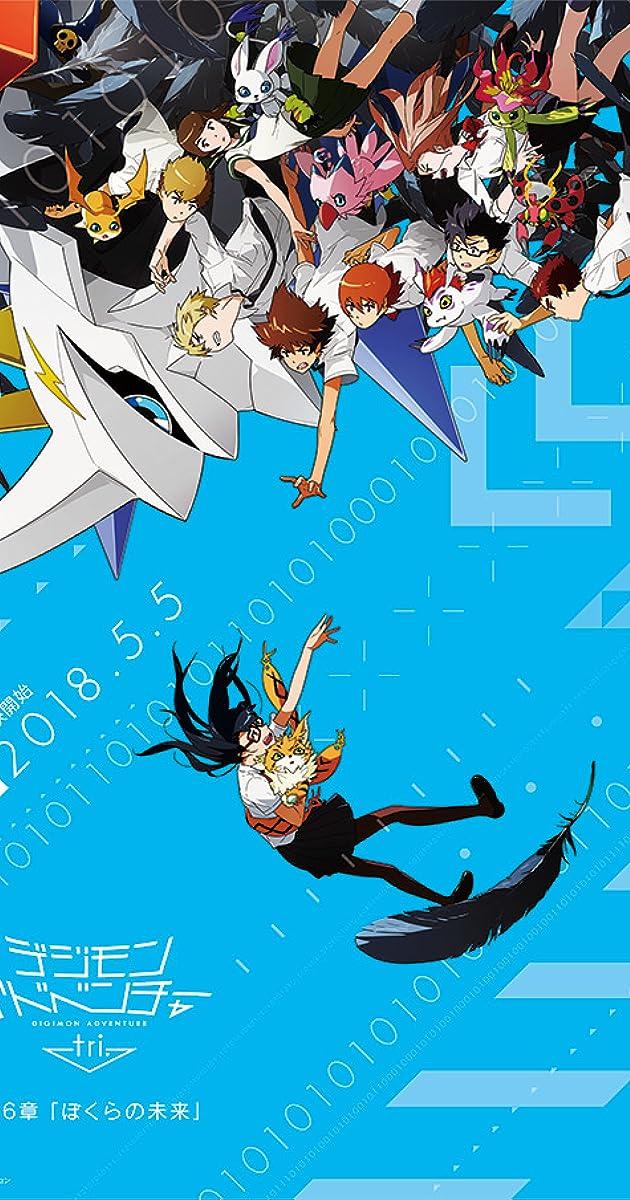 Subtitle of Digimon Adventure Tri. 6: Future