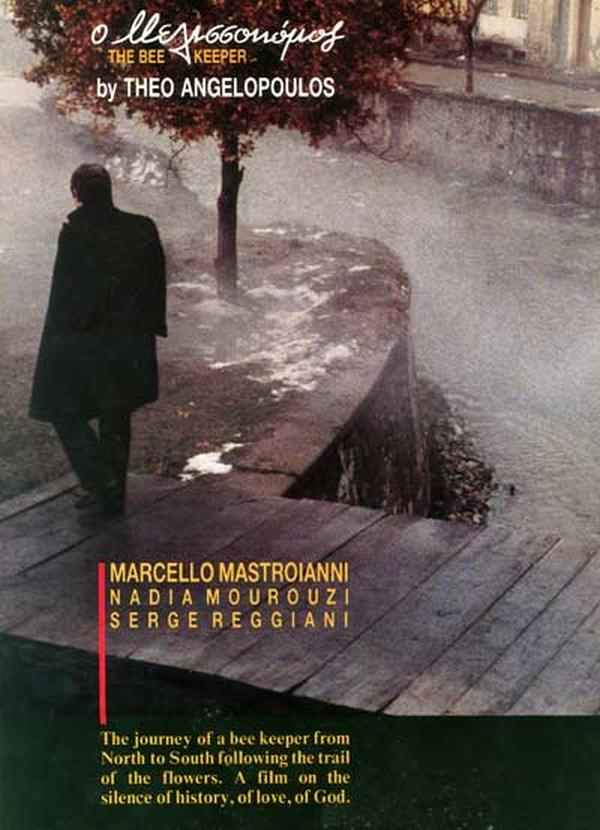 Marcello Mastroianni in O melissokomos (1986)