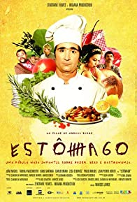 Primary photo for Estomago: A Gastronomic Story
