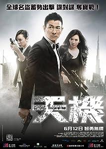 Movie torrents downloads Tian ji: Fu chun shan ju tu by Alan Yuen [720px]
